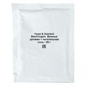 Дрожжи винные BeerVingem (+питательная соль), 25г.