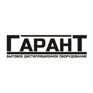 Самогонные аппараты ГАРАНТ