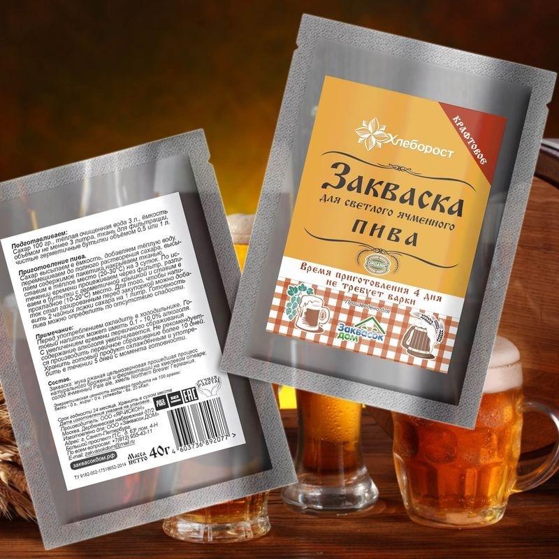 Хлеборост Закваска пиво светлое