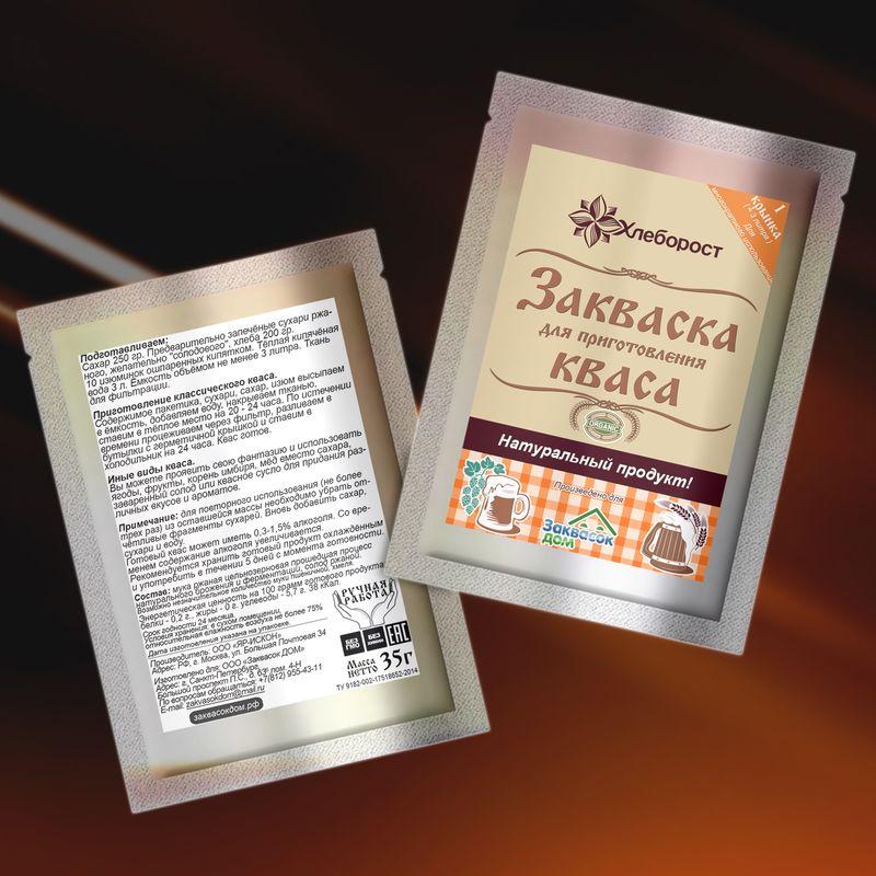 Хлеборост Закваска Ржаная для кваса