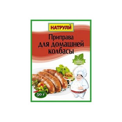 Приправа для Домашней колбасы 50гр