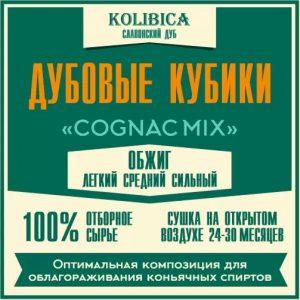 Кубики ДУБ Cognac Mix 40г