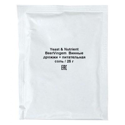 """Дрожжи винные """"BeerVingem"""", с питательной солью, 25 гр"""