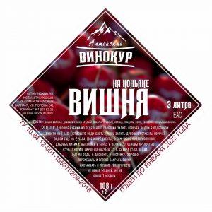 Набор для настоек Алтайский Винокур