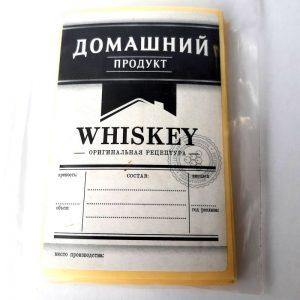 Этикетка Виски, 48 шт, ч/б