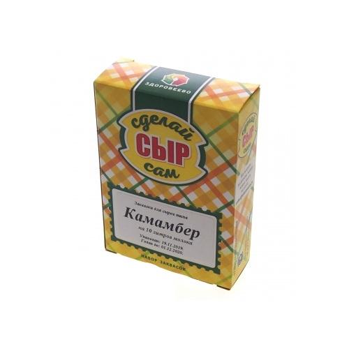 Набор сырный КАМАМБЕР (10л)