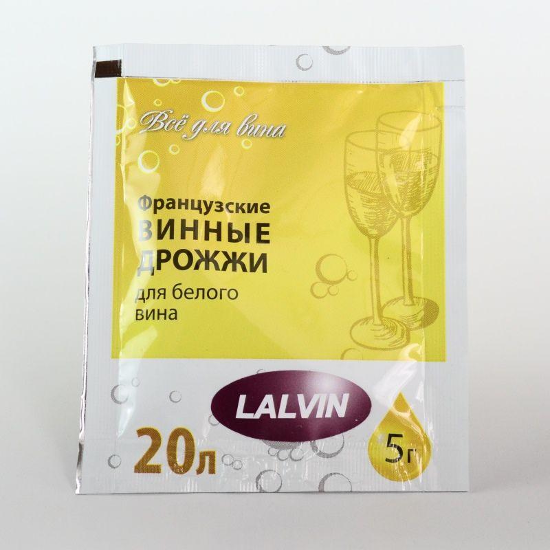 Дрожжи винные Россия