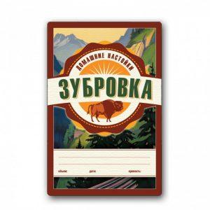 Этикетка Домашние Настойки Зубровка 48 шт