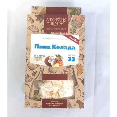 Набор для настойки Алхимия Вкуса «Пина Колада, 48г.»