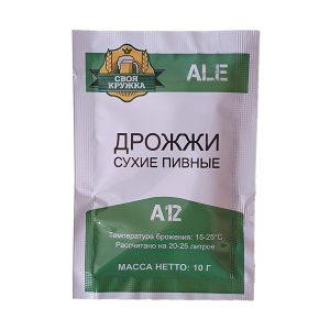 Дрожжи пивные Своя Кружка ALE A12 10г