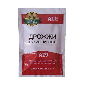 Дрожжи пивные Своя Кружка ALE A29 10г