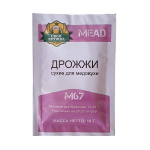 Дрожжи пивные Своя Кружка MEAD M67 10г