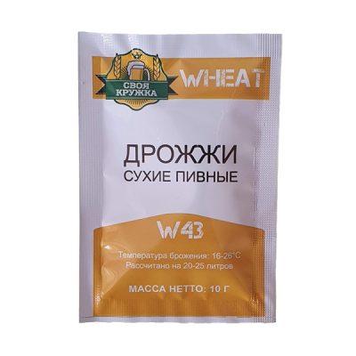 Дрожжи пивные Своя Кружка WHEAT W43 10г
