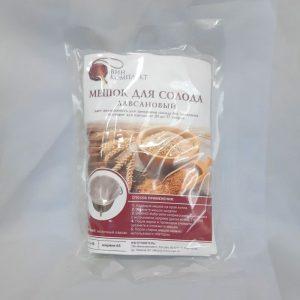 Мешок для Солода (лавсан) 40*65 см